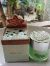 ครีมบิวตี้ทรี สไปรูลิน่า (BEAUTY3 Spirulina cream)