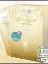 Donut Collagen TriPeptide HACP โดนัท คอลลาเจน ไตรเปปไทด์ เอชเอซีพี