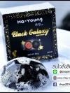 สบู่ฮายัง แบล็คกาแล็คซี่ Ha-Young Blackgalaxy