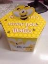 คอลลาเจนพิษผึ้ง