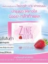 ไซน์ กลูต้า Zine gluta by falonfon
