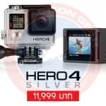 GoPro Thailand ประกาศปรับราคากล้อง GoPro Hero4 Silver และ Hero4 Black ตั้งแต่วันนี้
