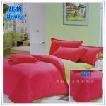 ผ้าปูที่นอนสีพื้น เกรด A สีปูนแดง ขนาด 3.5 ฟุต 3 ชิ้น