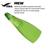 Fins Gull Mew Full-Foot (S,MS,M,L,XL)