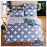 ผ้าปูที่นอนสไตล์โมเดิร์น เกรด A ขนาด 3.5 ฟุต(3 ชิ้น)[AS-064]