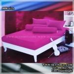 ผ้าปูที่นอนสีพื้น (สีม่วง)(พื้นเรียบ) ขนาด 3.5 ฟุต 3 ชิ้น