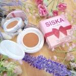 แป้งน้ำแร่ซิสก้า ซีซี เมจิก คุชชั่น (SISKA CC Magic Cushion)