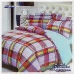 ผ้าปูที่นอนสไตล์โมเดิร์น เกรด A ขนาด 6 ฟุต(5 ชิ้น)[AS-060]