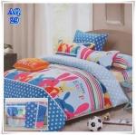 ผ้าปูที่นอน 3.5 ฟุต(3 ชิ้น) เกรด A [AQ-29]