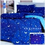 ผ้าปูที่นอนลายดาว ลายพระจันทร์ เกรด A สีน้ำเงิน/ดาวขาว ขนาด 3.5 ฟุต 3 ชิ้น