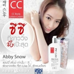 Abby Snow CC Body Lotion Cream Whitening SPF50 PA+++