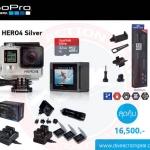 โปรโมชั่นกล้อง GoPro Hero4 Silver ชุดประหยัด สุดคุ้ม