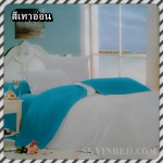 ผ้าปูที่นอนสีพื้น เกรด A สีเทาอ่อน ขนาด 3.5 ฟุต 3 ชิ้น