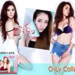 O-Ly Collagen โอ-ลี่ คอลลาเจน