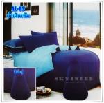 ผ้าปูที่นอนสีพื้น เกรด A สีน้ำเงินเข้ม ขนาด 3.5 ฟุต 3 ชิ้น