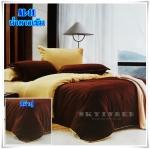 ผ้าปูที่นอนสีพื้น เกรด A สีน้ำตาลเข้ม ขนาด 5 ฟุต 5 ชิ้น