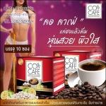 COR CAFE คอ คาเฟ่ กาแฟลดน้ำหนัก