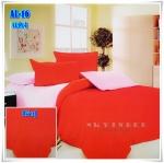 ผ้าปูที่นอนสีพื้น เกรด A สีแดงสด ขนาด 3.5 ฟุต 3 ชิ้น