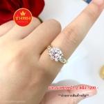 แหวนเพชรหนัก 2 สลึง Size 52,54,55,56,57