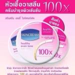หัวเชื้อวาสลีนสูตรเข้มข้น (Skin Cream healthy even tone)