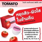 Tomato Anti-acne sleeping mask (มาร์คหน้ามะเขือเทศ)