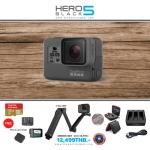 โปรโมชั่น GoPro Hero5 ชุดประหยัด ครบเซ็ต ราคา 12,499 บาท