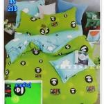 ผ้าปูที่นอนสไตล์โมเดิร์น เกรด A ขนาด 3.5 ฟุต(3 ชิ้น)[AS-213]