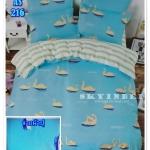 ผ้าปูที่นอนเกรด A ขนาด 5 ฟุต(5ชิ้น)[AS-216]