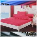 ผ้าปูที่นอนสีพื้น (สีปูนแดง)(พื้นเรียบ) ขนาด 3.5 ฟุต 3 ชิ้น