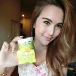 ครีมโสมมะนาว (Ginseng Lemon cream by Jeezz)