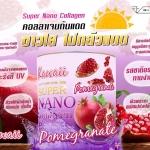 ซุปเปอร์นาโนคอลาเจน รสทับทิม (Super nano collagen pomegranate)