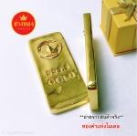 ทองคำแท่งโมเดลโชว์หน้าร้าน เสริมฮวงจุ้ย เสริมสิริมงคล