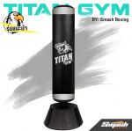 กระสอบทรายตั้งพื้นรุ่น Titan Gym สีเทา