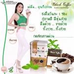 กาแฟดำลิตเติ้ลเบบี้ ลดน้ำหนัก สูตรหญ้าหวาน (Black Coffee Plus L-carnitine By Little Baby)