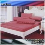 ผ้าปูที่นอนสีพื้น (สีน้ำตาล)(พื้นเรียบ) ขนาด 6 ฟุต 5 ชิ้น