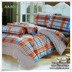 ผ้าปูที่นอน ลายกราฟฟิค เกรด AA ขนาด 5 ฟุต(5 ชิ้น)[AA-021]