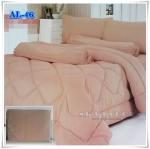 ผ้าปูที่นอนสีพื้น เกรด A สีน้ำตาลอ่อน ขนาด 5 ฟุต 5 ชิ้น