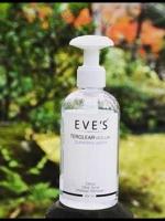 คลีนซิ่ง Eve's Terclea MICELLAR CLEANSING WATER