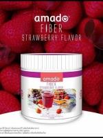 อมาโด้ไฟเบอร์ Amado Fiber Strawberry Flavor แพคเกจใหม่