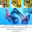ขาย เชือกออกกำลังกาย MAXXFiT Supension Trainer Workout Straps thumbnail 13