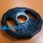 ขาย แผ่นน้ำหนักขนาด 2 นิ้ว (50 MM.) โอลิมปิก ทรง 12 เหลียม รูเสียบแบบสแตนเลส 12 Edges Rubber Coated Op Plate With Stainless Steel Ring 50 MM. thumbnail 7