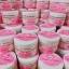 ครีมเจลลี่ หัวเชื้อผิวขาว (Pure Cream By Jellys)