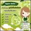 แอปเปิ้ล ดีท๊อกซ์ Apple Detox thumbnail 9