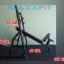 ขาย ม้านอนเล่นบาร์เบล MAXXFiT รุ่น WB207 thumbnail 21