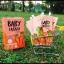 เบบี้แครอทครีม Baby Carrot Cream (ยกกล่อง)