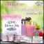 จีดีเอ็ม บลอสซั่ม เจลลี่ GDM Blossom Jelly ผลิตภัณฑ์ลดน้ำหนักรูปแบบใหม่