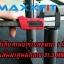 ม้านอนเล่นบาร์เบล MAXXFiT รุ่น WB201 B พับเก็บได้ (Weight Bench) thumbnail 36