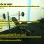 โปรโมชั่น SET WB201 ม้านอนเล่นบาร์เบล MAXXFiT รุ่น WB201 พร้อมคานบาร์เบล และแผ่นน้ำหนัก thumbnail 12