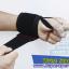 ขาย MAXXFiT Wrist Wrap(สายรัดข้อมือยกเวท) thumbnail 5