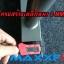 ม้านอนเล่นบาร์เบล MAXXFiT รุ่น WB201 B พับเก็บได้ (Weight Bench) thumbnail 34